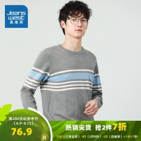 T-shirt / sweater JeansWest Youth fashion Light grey 2080m white 2110 Black 2010 S M L XL XXL Thin money Socket Crew neck Long sleeves JV-11-191TB004 spring and autumn Straight cylinder 2021 Cotton 100% leisure time Youthful vigor youth routine stripe Spring 2021 Pure cotton (95% above)