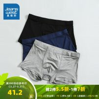 underpants male XS S M L XL XXL JeansWest 3 other boxer middle-waisted Simplicity Solid color youth other Summer 2020 Modal fiber (modal) 95% polyurethane elastic fiber (spandex) 5% Modal fiber (modal) 95% polyurethane elastic fiber (spandex) 5% Same model in shopping mall (sold online and offline)