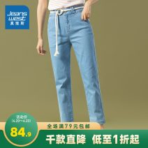 Jeans Summer 2020 Light blue 8514 24 25 26 27 28 29 30 Ninth pants High waist Straight pants Thin money 18-24 years old other JW-02-289TB503 JeansWest Cotton 64.3% polyester 20.9% viscose 13.4% polyurethane elastic 1.4% Same model in shopping mall (sold online and offline)