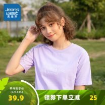 T-shirt S M L XL XXL Summer 2020 Short sleeve Crew neck Straight cylinder Regular routine commute cotton 96% and above 18-24 years old Simplicity youth letter JeansWest Embroidery Cotton 100% Pure e-commerce (online only)