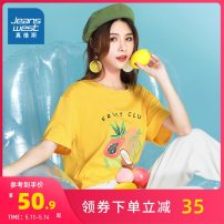T-shirt Summer 2021 Short sleeve Crew neck Regular routine commute cotton 96% and above 18-24 years old Simplicity other Plants and flowers JeansWest JV-12-273TB070 printing Cotton 100% Same model in shopping mall (sold online and offline) S M L XL XXL