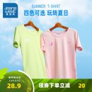 T-shirt XXS XS S M L XL XXL XXXL Summer 2020 Short sleeve Crew neck easy Regular routine commute polyester fiber 96% and above 18-24 years old Simplicity other JeansWest printing Polyester 100% Pure e-commerce (online only)