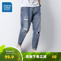 Jeans Youth fashion JeansWest 28 29 30 31 32 33 34 Light blue 302yh routine No bullet Regular denim JY-93-181TB145 trousers Cotton 98% other 2% spring youth Medium low back Youthful vigor 2020 zipper hole Autumn of 2019 Pure e-commerce (online only)