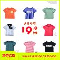 T-shirt summer college No model in real shooting nothing Cotton 93.4% polyurethane elastic fiber (spandex) 6.6% 81212 Class A other Summer 2018 neutral Maya's cotton Solid color Short sleeve Lapel and pointed collar Guangdong Province Foshan City Chinese Mainland