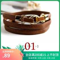 Belt / belt / chain other White, black, brown, silver gray alloy Other / other