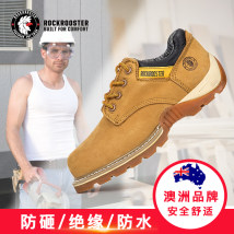 Protective footwear three thousand eight hundred and thirty-nine trillion and four hundred and four billion one hundred and forty-two million four hundred and thirty-four thousand four hundred and forty-five Orange ap238 light yellow ap268 yellow AP230 ROCKROOSTER