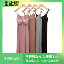 Nightdress Other / other Black, hemp grey, shrimp powder, caramel 160(M),165(L),170(XL),175(XXL) Simplicity camisole Leisure home Middle-skirt summer Solid color youth Crew neck viscose  One piece 81% (inclusive) - 95% (inclusive) Modal fabric