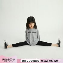 trousers NNGZ female 110cm 120cm 130cm 140cm 150cm 160cm 170cm summer trousers leisure time There are models in the real shooting Leggings Leather belt middle-waisted cotton Don't open the crotch Class B Summer 2021 Chinese Mainland Zhejiang Province Hangzhou
