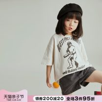 T-shirt Beige NNGZ 110cm 120cm 130cm 140cm 150cm 160cm 170cm female summer Short sleeve Crew neck leisure time There are models in the real shooting nothing cotton Cartoon animation Cotton 100% 212T906 Class B Summer 2021 Chinese Mainland Zhejiang Province Hangzhou