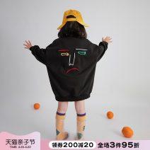 Dress black female NNGZ 110cm 120cm 130cm 140cm 150cm 160cm 170cm Cotton 82.8% pet 17.2% spring and autumn Korean version Cartoon animation cotton other 211D801 Class B Spring 2021 Chinese Mainland Zhejiang Province Hangzhou
