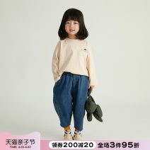 T-shirt Beige NNGZ 110cm 120cm 130cm 140cm 150cm female spring and autumn Long sleeves Crew neck leisure time There are models in the real shooting nothing cotton Cartoon animation Cotton 100% B211T916 Class B Spring 2021 Chinese Mainland Zhejiang Province Hangzhou