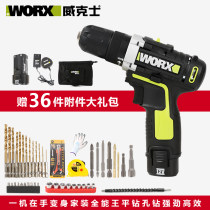 Electric drill Chinese Mainland Worx / vex WU128 Direct current Hand held 1.5 one electricity one charge 1.5 double electricity one charge 2.0 one electricity one charge 2.0 double electricity one charge Electric hand drill 12V Stepless speed change Yes Universal chuck 10mm 1 year