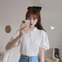 Women's large Summer 2021 White top piece S m large L Large XL T-shirt Two piece set commute easy moderate Socket Short sleeve Solid color Korean version other routine routine QD YTD 5131 Thouland Island City 18-24 years old Other 100% Pure e-commerce (online only)