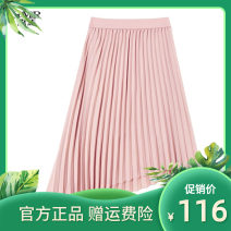 skirt Spring 2021 150/58A/XS,155/62A/S,160/66A/M,165/70A/L,170/74A/XL,175/78A/XXL Emerald green 4205, pink 6007, black 9000 Middle-skirt Versatile Natural waist A-line skirt Solid color Type A 18-24 years old 13-010200005 91% (inclusive) - 95% (inclusive) other Semir / SEMA polyester fiber