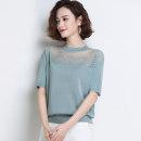 T-shirt Camel green pink blue black S M L XL XXL XXXL Summer 2020 Short sleeve Crew neck easy Regular routine acrylic fibres 51% (inclusive) - 70% (inclusive) Mupu Polyacrylonitrile fiber (acrylic fiber) 58.4% viscose fiber (viscose fiber) 30.7% polyester fiber 10.9% Pure e-commerce (online only)