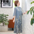 Middle aged and old women's wear Blue, green fashion Dress easy singleton  Decor 40-49 years old Socket thin Crew neck Medium length routine Gauze polyester 91% (inclusive) - 95% (inclusive) zipper longuette Chiffon