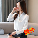 shirt S M L XL 2XL 3XL Autumn of 2019 polyester fiber 96% and above Long sleeves commute Regular V-neck Socket shirt sleeve Solid color 35-39 years old Self cultivation Han daisa HDS881058 Button Polyester 100% Pure e-commerce (online only)