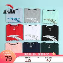 Sports T-shirt Anta XS/160 S/165 M/170 L/175 XL/180 XXL/185 XXXL/190 XXXXL/195 Short sleeve male one hundred and nineteen Crew neck 95828133F routine Moisture absorption, perspiration, quick drying and ventilation Summer 2021 Brand logo Sports & Leisure Sports life cotton yes