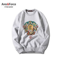Sweater Youth fashion Ares&Force Black blue white grey L XL 3XL XXL 4XL 5XL 6XL Animal design Socket routine Crew neck autumn Slim fit leisure time Large size tide routine AF5480 Cotton 68.7% polyester 31.3% printing Fall 2017 Pure e-commerce (online only) Japanese and Korean style