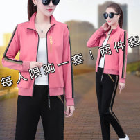 Women's large Spring 2020 Pink Black Red M (suitable for 80-95 kg) l (suitable for 95-110 kg) XL (suitable for 110-125 kg) 2XL (suitable for 125-140 kg) 3XL (suitable for 140-160 kg) 4XL (suitable for 160-180 kg) Sweater / sweater Two piece set commute easy thick Cardigan Long sleeves letter routine