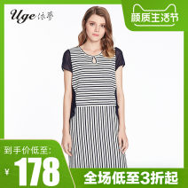 Dress Summer 2017 Royal Blue S M L XL XXL Middle-skirt Fake two pieces Short sleeve commute Crew neck stripe Socket A-line skirt routine 35-39 years old Uge / Yimeng Korean version Cut out stitching with ruffles 30% and below polyester fiber