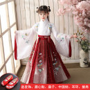National costume / stage costume Summer 2020 110 120 130 140 150 160 NXTZ-031 Ningxi Polyester 100% polyester fiber Pure e-commerce (online only)