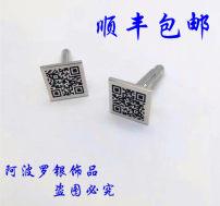Cufflinks SWM серебро xk888