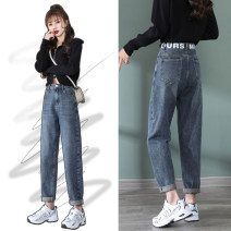 Jeans Spring 2021 Blue and gray collection S M L XL Ninth pants High waist Haren pants routine 25-29 years old Wash and whiten others other light colour FH01FH21081 Empress Sanskrit 91% (inclusive) - 95% (inclusive) Cotton 93.4% viscose (viscose) 5.7% polyester 0.9% Pure e-commerce (online only)