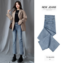 Jeans Autumn 2020 Blue gray light blue dark blue blue gray hole light blue hole light blue 1565 1-1 1-2 1-3 26 27 28 29 30 Ninth pants High waist Straight pants routine 25-29 years old Worn out washed white zipper button scratch Cotton elastic denim Dark color FH-07FH328 Empress Sanskrit