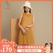 Wool knitwear Spring of 2018 160/80A/M 165/84A/L 170/88A/XL orange Sleeveless singleton  Socket cotton More than 95% Medium length Thin money Sweet Self cultivation Low crew neck other other zipper 171271017-1 30-34 years old m.tsubomi Cotton 100% Same model in shopping mall (sold online and offline)