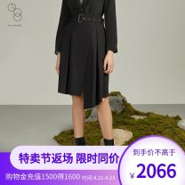 skirt Spring 2021 160/66A/M 165/70A/L 170/74A/XL black Mid length dress Natural waist Irregular Solid color Type H 30-34 years old XXMTCA01WSK172AA 51% (inclusive) - 70% (inclusive) m.tsubomi polyester fiber Pleating Polyester fiber 53.7% polyurethane elastic fiber (spandex) 6.4% others 39.9%