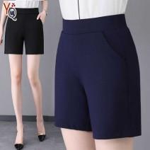 Casual pants Blue, black, Navy, white T-shirt shorts Wide leg pants High waist