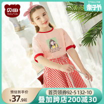 suit Beitian 110cm 120cm 130cm 140cm 150cm 160cm female summer leisure time Short sleeve + skirt 2 pieces nothing Cartoon animation Cotton 95% polyurethane elastic fiber (spandex) 5% Summer 2021 Chinese Mainland Shandong Province Qingdao
