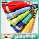 Sweater / sweater Beitian male 90cm 100cm 110cm 120cm 130cm 140cm 150cm 160cm spring and autumn nothing leisure time Socket routine There are models in the real shooting other Cartoon animation Cotton 100% Class A Cotton liner Spring 2021