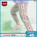 trousers Beitian female 100cm 110cm 120cm 130cm 140cm 150cm 160cm summer trousers motion There are models in the real shooting Casual pants Leather belt middle-waisted Don't open the crotch Cotton 95% polyurethane elastic fiber (spandex) 5% KZ086 Summer 2021 Chinese Mainland