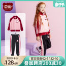 suit Beitian 100cm 110cm 120cm 130cm 140cm 150cm 160cm female spring and autumn leisure time Long sleeve + pants 2 pieces routine There are models in the real shooting Zipper shirt nothing Cartoon animation Pure cotton (100% cotton content) children Expression of love 21106s rabbit heart Class A