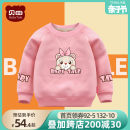Sweater / sweater Beitian female 90cm 100cm 110cm 120cm 130cm 140cm winter nothing leisure time Socket Plush There are models in the real shooting Cotton blended fabric Cartoon animation Polyester fiber 64.5% cotton 29% polyurethane elastic fiber (spandex) 6.5% YL003ACWJ3757 Class A Winter of 2019