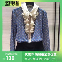 shirt As shown in the figure 2 = s, 3 = m, 4 = L, 5 = XL Spring of 2019 other 96% and above Long sleeves Versatile Regular Doll Collar Single row multi button routine Broken flowers Straight cylinder Xgirdearst / heathy