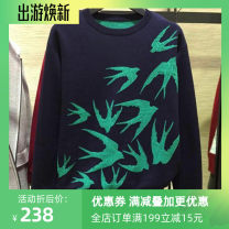 Wool knitwear Winter of 2018 Navy Blue Long sleeves singleton  Socket other 81% (inclusive) - 90% (inclusive) routine commute Self cultivation Half height crew neck routine Animal design Socket literature 25-29 years old Novel goldette