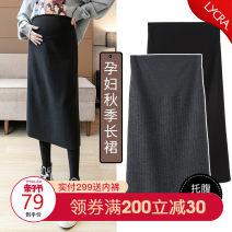 skirt Medium length Versatile M L XL XXL Miduli Black dark grey dark green brown