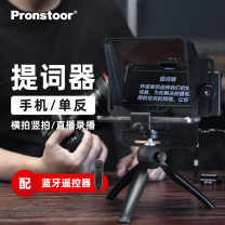 Camera accessories leba