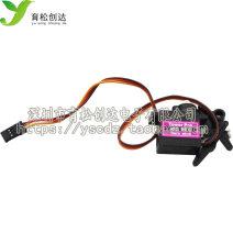 Servo motor / servo system / steering gear *