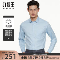 shirt Business gentleman Joeone / nine shepherds 175/96A 180/100A 165/84A 170/88A 175/92A 180/104B 185/108B routine square neck Long sleeves standard go to work spring middle age Cotton 100.00% Business Casual 2021 Solid color Spring 2021 No iron treatment cotton Button decoration More than 95%