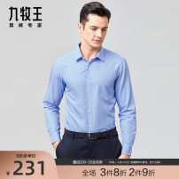 shirt Business gentleman Joeone / nine shepherds 175/96A 180/100A 165/84A 170/88A 175/92A 180/104B 185/108B Jc194421t + Fuchsia + standard jc194422t + dark blue + standard jc194423t + Navy + standard routine other Long sleeves standard daily spring JC194421T... middle age Business Casual houndstooth