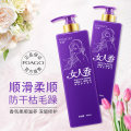 hair conditioner Chinese Mainland Improve the rash, soft, smooth, moist, nutritious, fluffy, dyeing and scalding care no Poagi / Fancy no Regular items Fragrance conditioner ma'am All hair types Yueg makeup online Bizi 2019115992