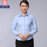 shirt Dark blue, light blue, white XS / 35 [recommended 75-85 Jin], S / 36 [recommended 85-95 Jin], M / 37 [recommended 95-105 Jin], L / 38 [recommended 105-115 Jin], XL / 39 [recommended 115-125 Jin], XXL / 40 [recommended 125-135 Jin] Spring 2021 cotton 31% (inclusive) - 50% (inclusive) commute