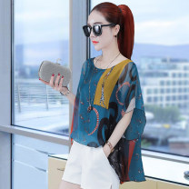 Lace / Chiffon Spring 2021 S M L XL XXL XXXL elbow sleeve commute Socket Fake two pieces easy Medium length Crew neck Decor Bat sleeve 30-34 years old Cqxqcq / kaqiang Printing screen Korean version 96% and above Polyester 100% Pure e-commerce (online only) polyester fiber
