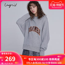 Sweater / sweater Autumn of 2019 White gray Mocha 000 S M L F Long sleeves routine Socket singleton  routine Hood easy routine 18-24 years old 96% and above UNGRID cotton Cotton 100%