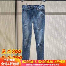 Jeans Summer 2021 Light blue, dark blue One, two, three, four, five Ninth pants High waist Pencil pants Thin money Cotton elastic denim Brother amashi 71% (inclusive) - 80% (inclusive)