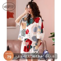 Pajamas / housewear set female Poetry of Schiff cotton Short sleeve Sweet Leisure home summer routine Crew neck Geometric pattern shorts Socket youth 2 pieces rubber string More than 95% pure cotton printing 200g and below Cotton 100% Summer of 2019 Pure e-commerce (online only)